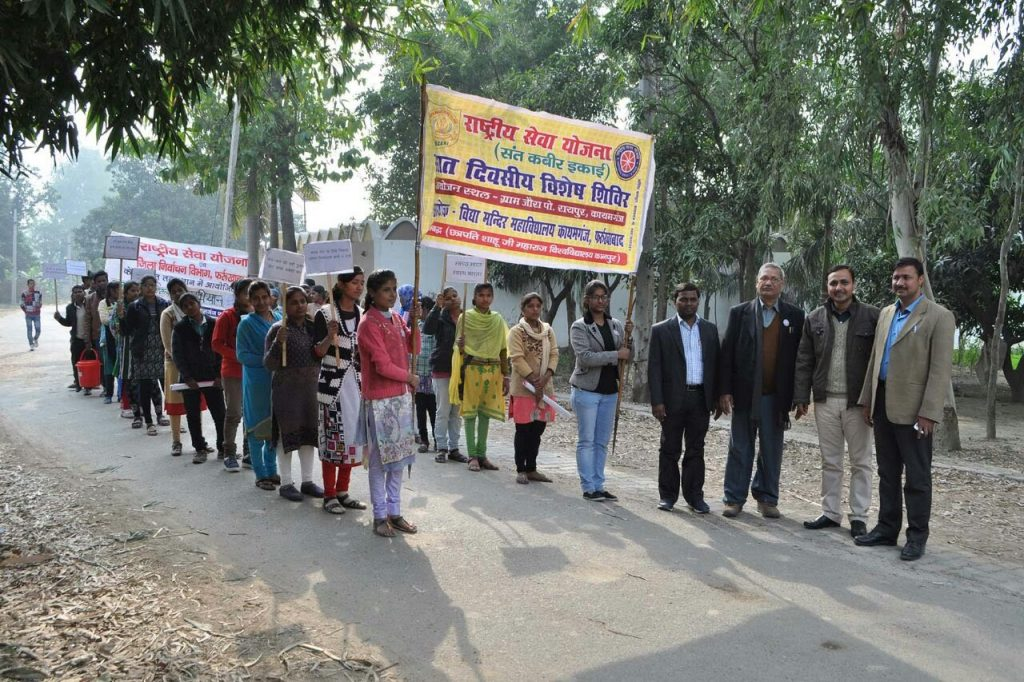 Sveep Rallies at Schools/Colleges