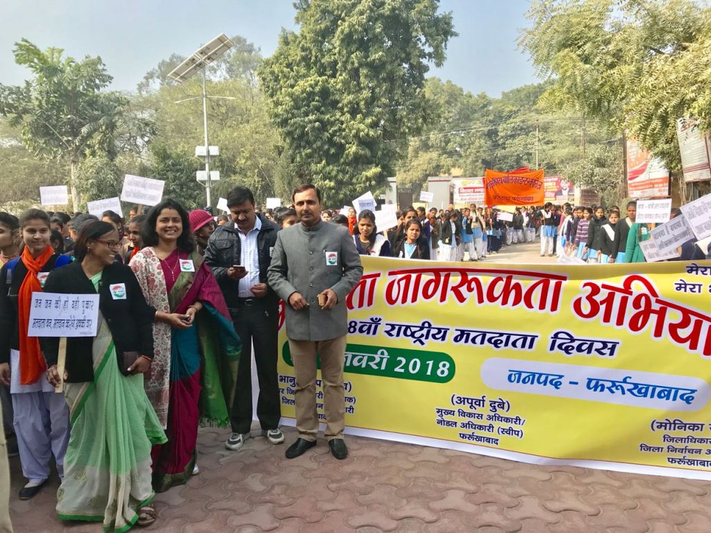Sveep Rallies at Schools/Colleges/Collectrate