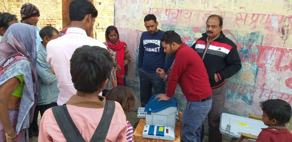 ई.वी.एम. एवं वी.वी.पैट जागरूकता कार्यक्रम फर्रुखाबाद