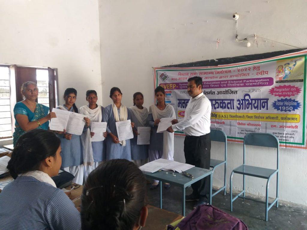 मतदाता जागरूकता पंजीकरण अभियान , पीजी महिला डिग्री कॉलेज फतेहगढ़ फर्रुखाबाद दिनांक 27 सितम्बर 2021