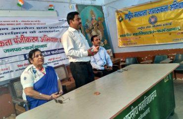 जनपद के विभिन्न शिक्षण संस्थाओं में मतदाता जागरूकता से सम्बंधित कार्यक्रम