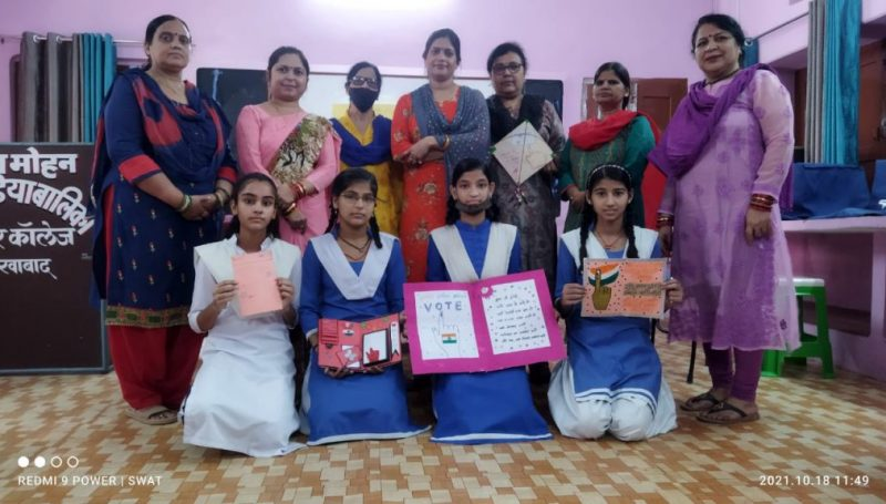 SVEEP and ELC Activities, at Madan Mohan Kanodia Girls Inter College, Farrukhabad, Dated : 20 October 2021 , in 194 - Farrukhabad