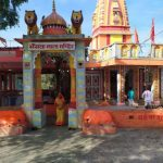 Bheswamata Temple Main Gate