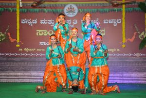 Kannada and Culture Program