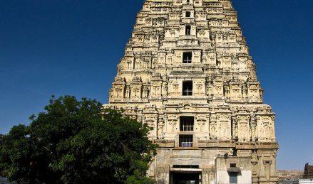Veerupaksha Temple Front View