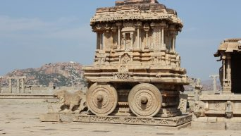 A look at the stone chariot