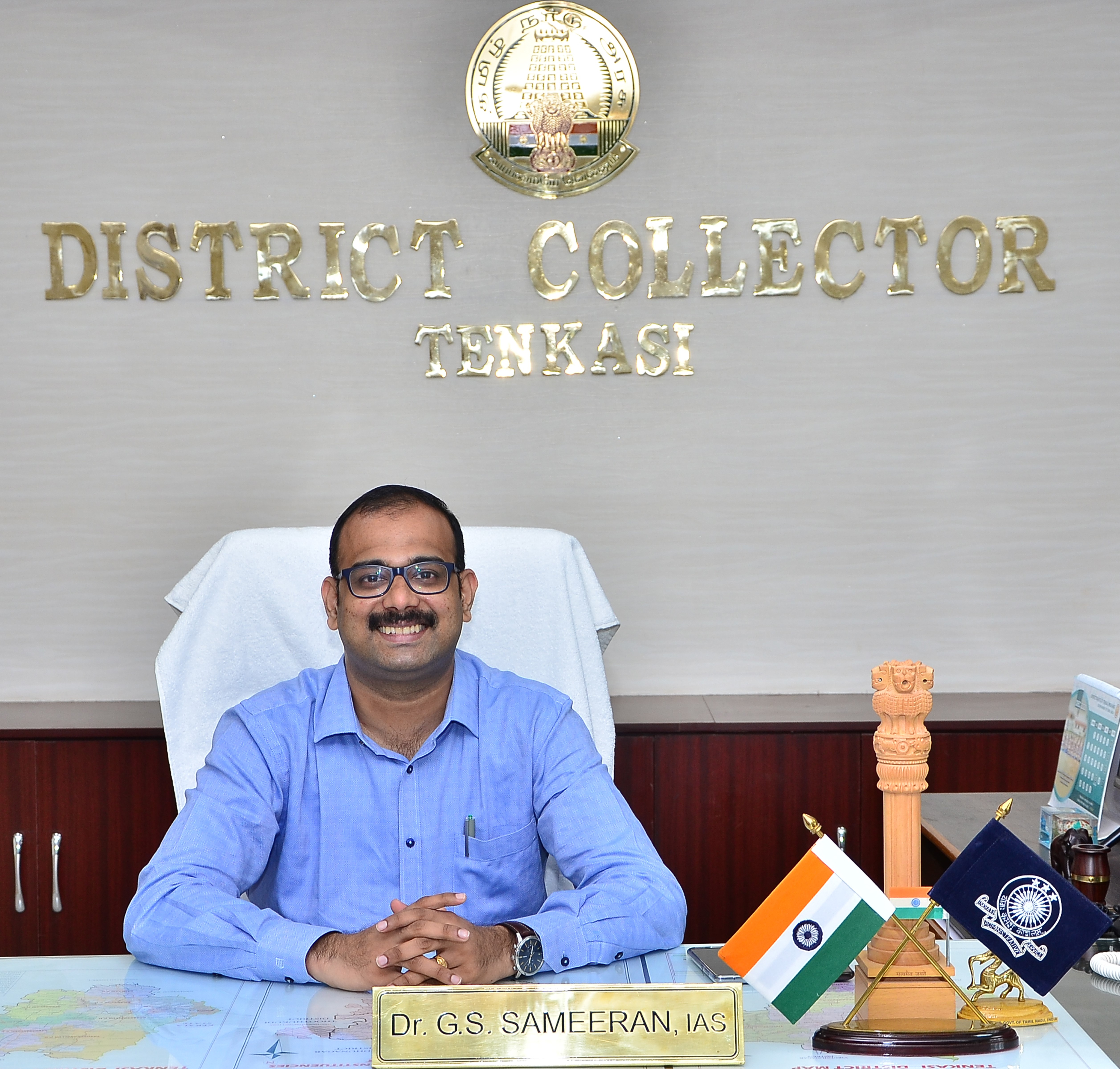District Collector's image