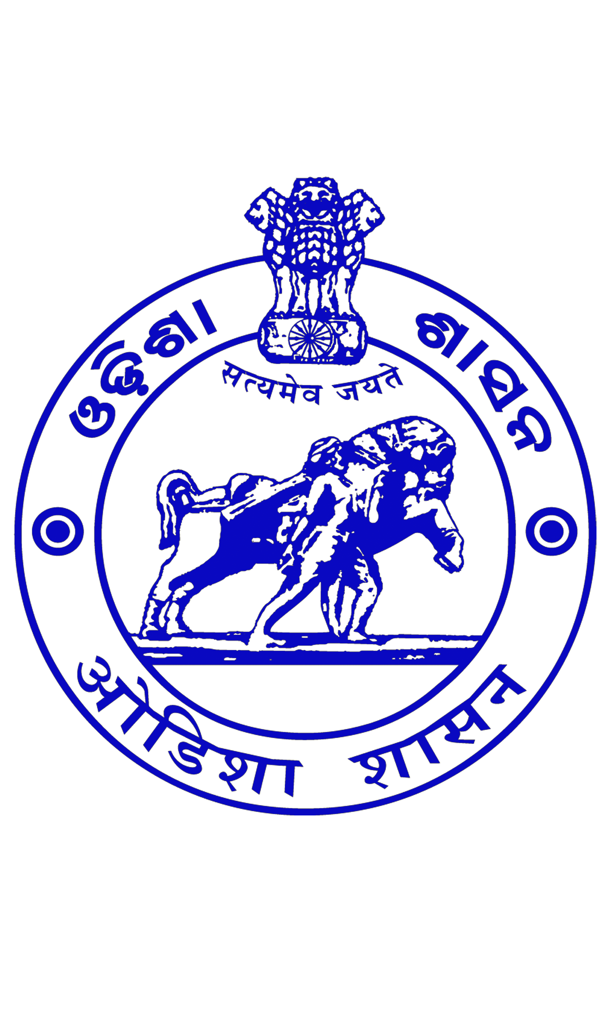 Rayagada District, Government Of Odisha | Website of