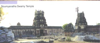 Sowmyanatha Swamy Temple