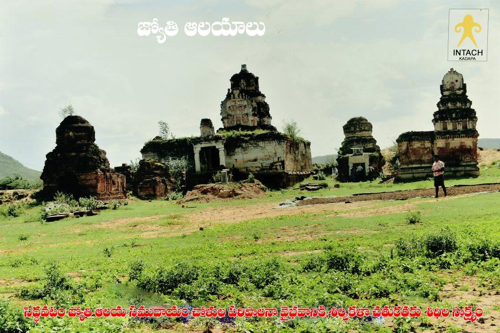 Jyoti Temples