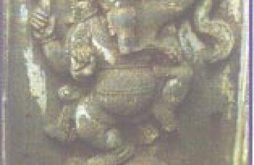 గణేష్