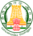 Logo of Tamil Nadu Government