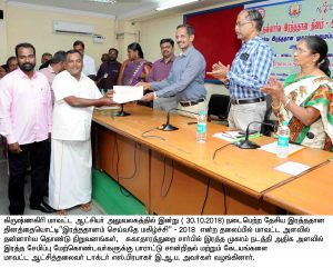 collector in blood donation day