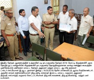 District Election officer inspection in vote counting centre