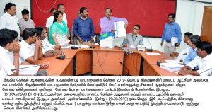 collector explain the evm machine uses