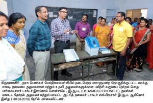 observer visited election training