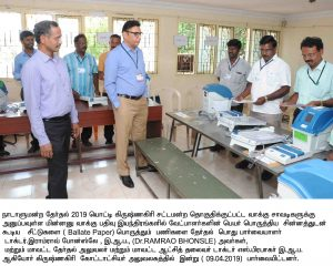 district election officer inspection at booth