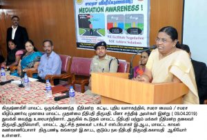 mrs.meena inaugurated mediation awareness