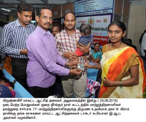 collector present the gold for physically challenged persons