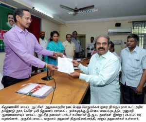 Collector approved for CSC centre