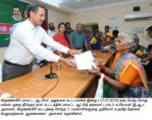 Collector gives OAP scheme order