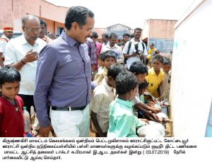 Collector Inspection -water Shed Devalapment