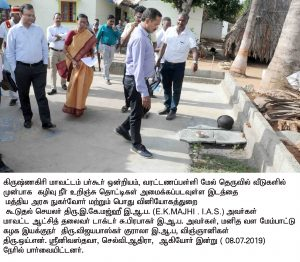 Officers inspect the waste water treatement