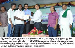 appreciation certificate for farmers