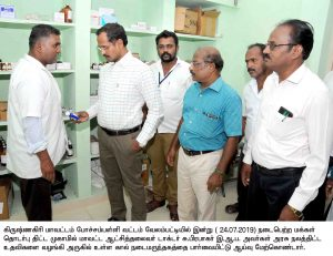 Collector visiting cattle medical store