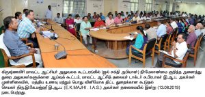 water mangement scheme meeting for all department staffs