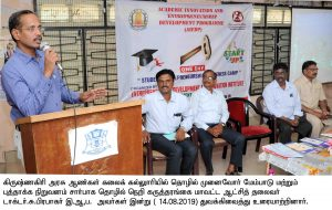 collector inaugurated the developement programme