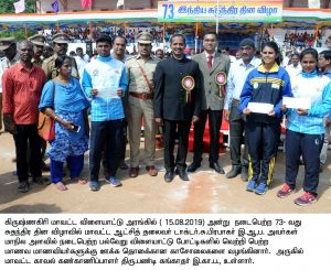 collector distributed Students were given an incentive check