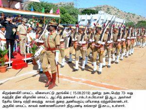 parade honour