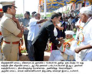 District collector honors Freedom Fighters