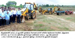 on behalf of nerolac paint company initiated lake desalting work