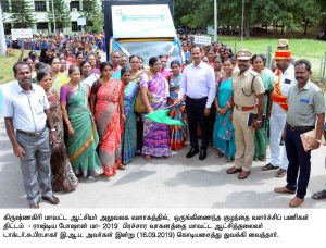 collector inaugurated program