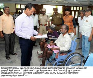 recieved request from physically challenged persons