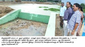 inspection at gemangalam village lake