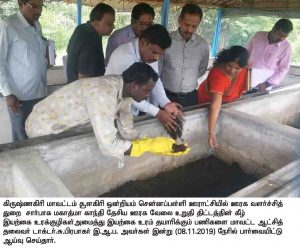 Collector Inspection press release