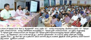 Local body election meeting