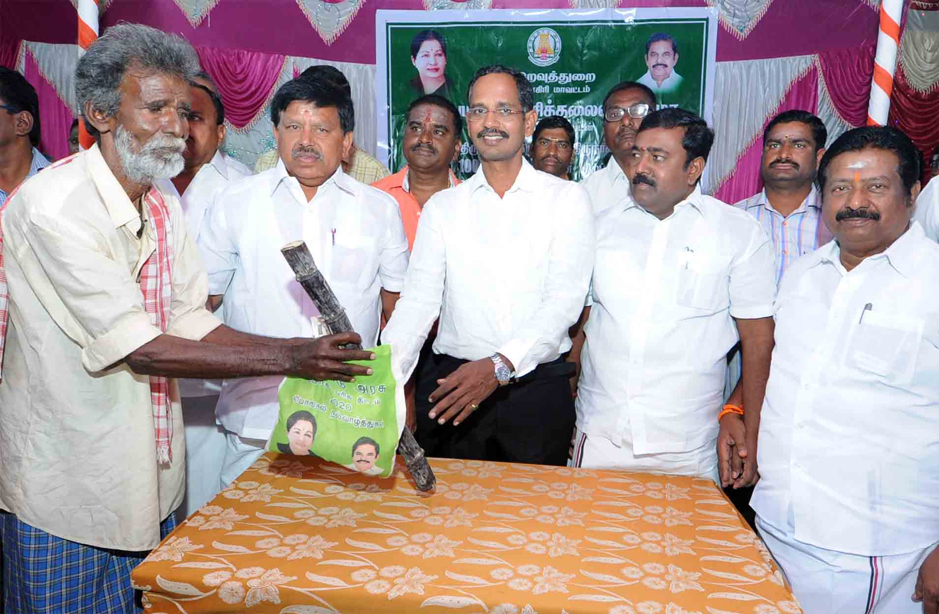 Pongal gift packages