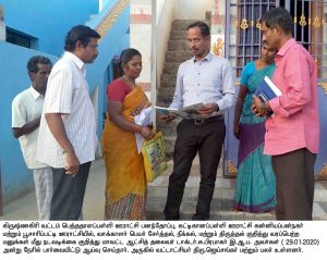 Collector Inspection Voter Special Revision