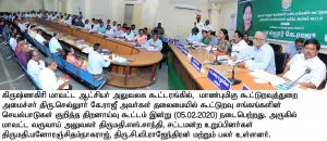 co-operative review meet