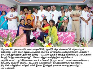 Anual Day Function