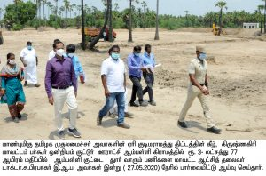 Collector Inspection Lake Desilting and Greenhouse work