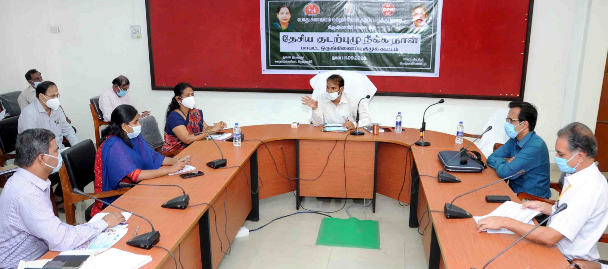 Collector - Health dept NDD meeting