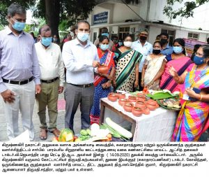 Deworming Day --- Collector inauguration