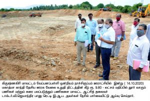 District Collector Veppanapalli block inspection