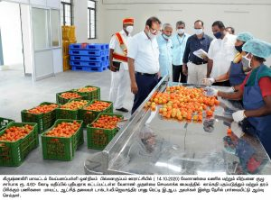 Collector Inspection R.D. Agri, Horticulture Development Works