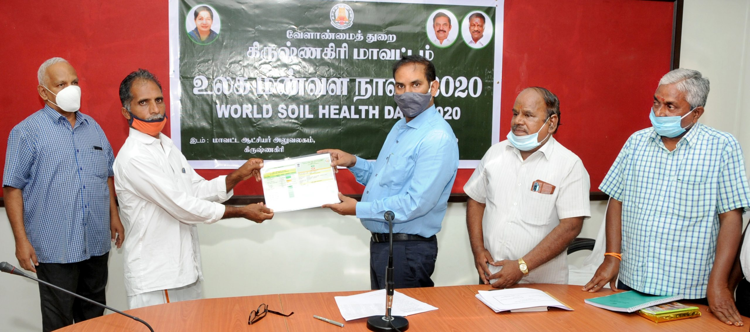 World soil health day